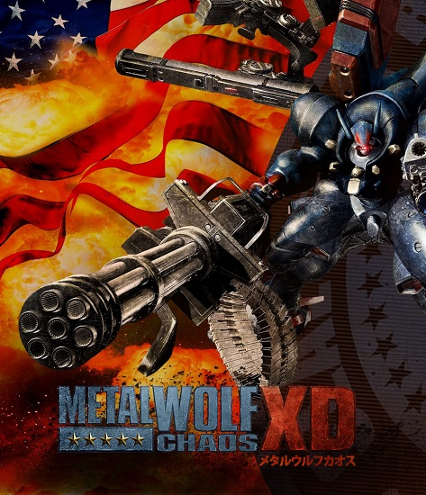 Metal Wolf Chaos XD (2019)
